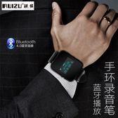 【防水設計】錄音手環k18專業錄音筆迷你手環藍牙音樂智慧手錶運動MP3