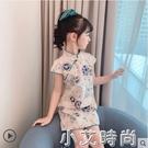 女童旗袍裙子2021新款夏裝小女孩夏款漢服唐裝兒童洋氣碎花連衣裙 小艾新品