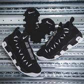 Nike AIR MORE MONEY  金錢 大AIR 可拆換 籃球鞋 男 (布魯克林) 2018/3月 AJ2998-001