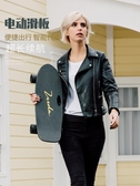 佐斯達電動滑板四輪無線遙控青少年成人上班校園代步便攜電動神器 MKS小宅女
