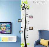 量身高墻貼畫立體測身高尺貼紙卡通裝飾YYJ   育心小賣館