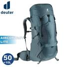 【Deuter 德國 AIRCONTACT LITE 50+10L拔熱式透氣背包《深灰藍》】3340521/登山後背包/自助