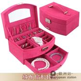 首飾盒/大扇形皮革飾品收納盒化妝網紅