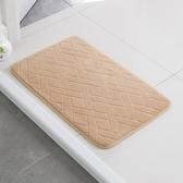 【免運】衛生間吸水地墊廚房腳墊衛浴室防滑墊子家用門口進門門墊臥室地毯