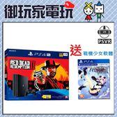 ★御玩家★刷卡價 現貨 PS4 PRO 碧血狂殺2 同捆機 刷卡送(PSVR戰機少女 中文版)