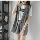 小西服套裝女夏季韓版新款寬鬆兩件套亞麻背心西裝馬甲休閒短褲女 依凡卡時尚