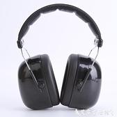 隔音耳罩隔音耳罩靜音降噪專業睡眠防噪音睡覺學生工業防吵神器防噪耳機 艾家