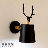 【威森家居】北歐 鹿角倒鐘壁燈 L180114黑色