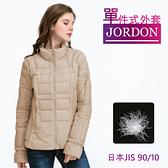 【JORDON 】橋登 設計師款 超輕仕女羽絨夾克 440 香檳金