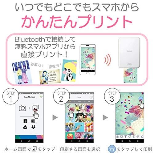 日本原裝 Canon iNSPiC PV-123-SP 手機相片貼紙列印機 隨身口袋印相貼紙機【小福部屋】