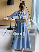 孕婦連身裙洋裝短袖上衣時尚蝴蝶結過膝純棉長裙【奇趣小屋】