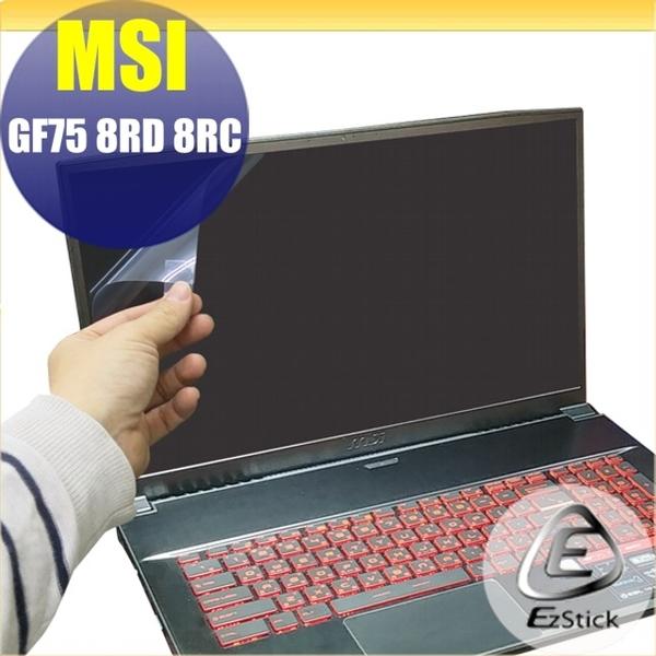 【Ezstick】MSI GF75 8RC 8RD 9SC 9RCX 靜電式筆電LCD液晶螢幕貼 (可選鏡面或霧面)