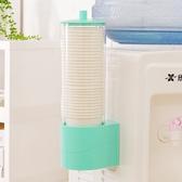 一次性紙杯架自動取杯器飲水機紙杯杯架取杯器 LQ3386『夢幻家居』