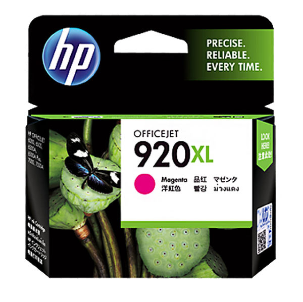 CD973AA HP 920XL 大印量紅色墨水匣 適用 OJ Pro 6000/6500w/6500A/6500A Plus , OJ 7000/7500A