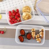 長方形密封保鮮飯盒微波爐塑膠分格保溫飯盒兩格三格便當飯盒【全館滿千折百】