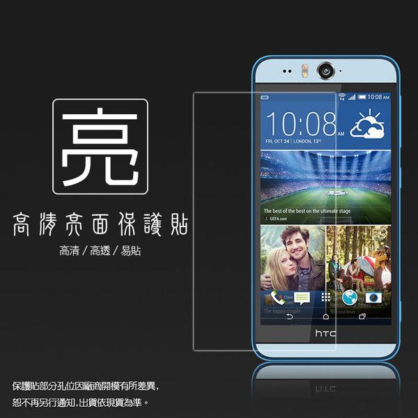 ◆亮面螢幕保護貼 HTC Desire 530  保護貼 亮貼 亮面貼