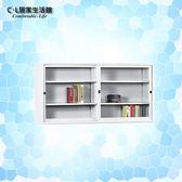 【 C . L 居家生活館 】Y719-9 6×3尺 上座玻璃高級公文鐵櫃/資料櫃/文件櫃/檔案櫃