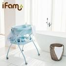 韓國 Ifam 多功能洗澡尿布台-藍色(IF-174B)[衛立兒生活館]