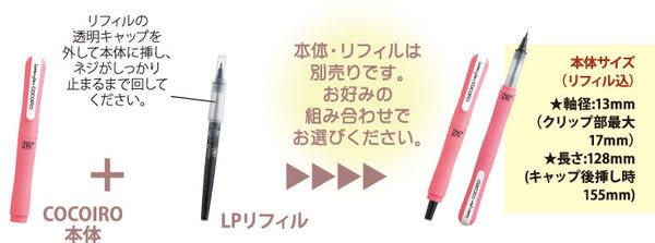 日本吳竹ZIG萬年毛筆隨變筆筆芯