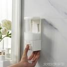 皂液器瓶按壓洗手液機子酒店洗發水瓶沐浴露盒子廚房給皂器免打孔 防疫必備