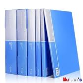 【伊人閣】文件夾 資料冊 試卷夾 辦公用品 插頁袋 多層 透明 檔案夾