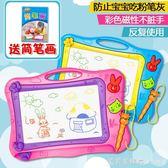 兒童畫板磁性彩色大號寫字板寶寶幼兒園塗鴉畫畫板家用畫寫板玩具 NMS漾美眉韓衣