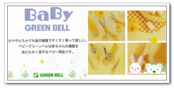 【永昌文具】日本綠鐘Baby s嬰幼兒專用攜帶式附套安全理髮剪刀BA-109 /支