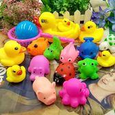聖誕元旦鉅惠 嬰兒玩具寶寶游泳洗澡鴨子小黃鴨戲水鴨兒童洗澡玩具捏捏叫小鴨子