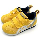 《7+1童鞋》中童 ASICS SUKU IDAHO MINI CT 3 亞瑟士運動鞋 輕量機能鞋 5176 黃色