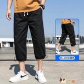 男士短褲夏季薄款韓版潮流外穿七分褲運動休閒寬鬆工裝束腳八分褲 KP2461急速出貨【花貓女王】