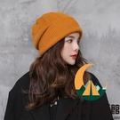 帽子女秋冬毛線帽冷帽套頭帽百搭針織帽月子帽【創世紀生活館】