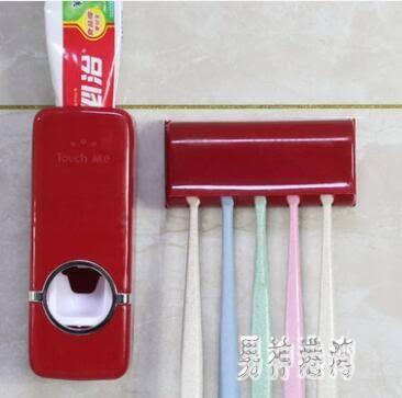 全自動擠牙膏器 牙刷架吸壁式置物架懶人 BF6292【旅行者】