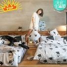 床包被套組 / 單人【經典黑白款-馬來貘的日常】含一件枕套 100%精梳棉 戀家小舖台灣製