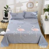 床單 單件棉質單人學生宿舍床雙人100%全棉布被單 BT3008『男神港灣』