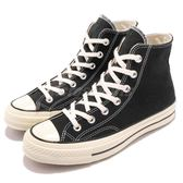 Converse Chuck Taylor All Star 70 黑 白 復古 1970 米白仿舊 基本款 男鞋 女鞋 【PUMP306】 162050C