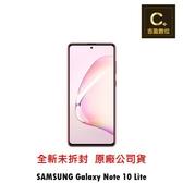Samsung Galaxy NOTE 10 LITE 空機 板橋實體店面 【吉盈數位商城】