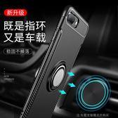 蘋果8plus手機殼iphone7新款套防摔