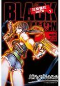 BLACKLAGOON企業傭兵(01)惡魔之風