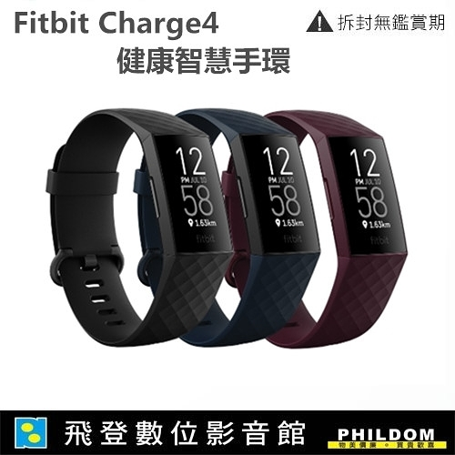 Fitbit Charge4 Charge 4 健康智慧手環 內建GPS Fitbit Pay 電池續航力長達7天 開發票 公司貨