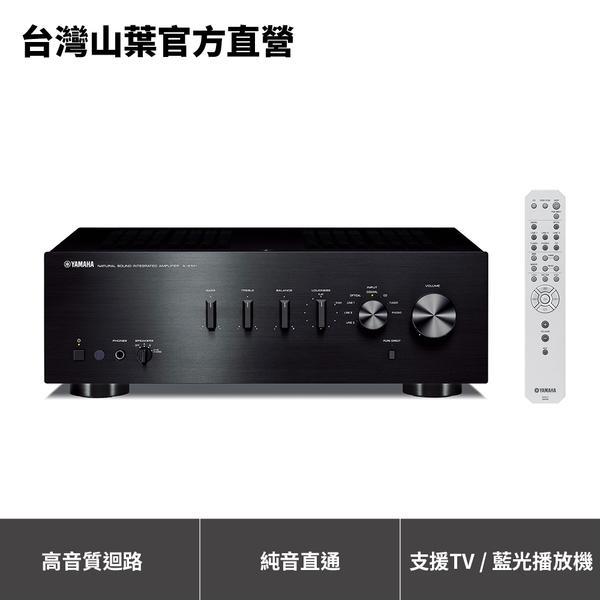 Yamaha A-S301 Hi-Fi擴大機