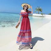 波希米亞長裙-優雅一字領沙灘渡假洋裝73sg26[巴黎精品]