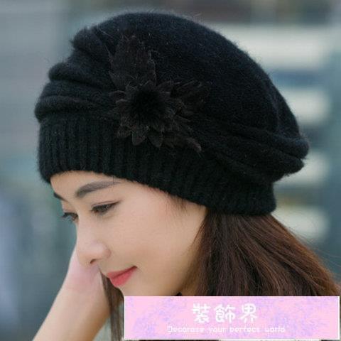 毛帽 兔毛帽子女秋冬季時尚潮韓版女士新款可愛百搭保暖冬天針織毛線帽 裝飾界
