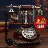 美式仿古電話座機歐式電話機老式家用無線插卡固定轉盤復古電話 MKS新年慶