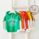 嬰幼兒印花字母帽T 韓版毛圈寶寶長袖上衣 UG11722 好娃娃