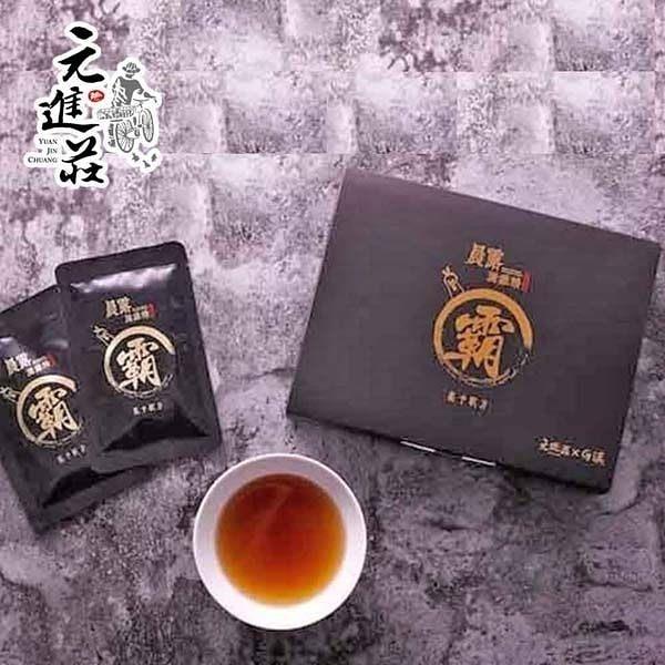 【南紡購物中心】元進莊.台灣G霸-馬卡滴雞精(7包/盒)