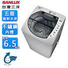 SANLUX三洋媽媽樂 6.5kg輕巧型單槽洗衣機 ASW-87HTB~含拆箱定位