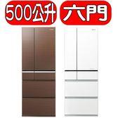 Panasonic國際牌【NR-F503HX-T1/NR-F503HX-W1】500L六門變頻玻璃冰箱
