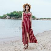 中大尺碼長洋裝夏裝雪紡連身裙民族風吊帶沙灘裙中長款裙子 nm4711【Pink中大尺碼】