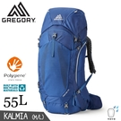 【GREGORY 美國 55L KATMAI 登山背包《帝國藍M/L》】137237/雙肩背包/後背包/自助旅行/健行/旅遊