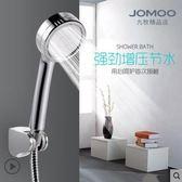 花灑 淋浴花灑噴頭 增壓手持熱水器淋雨套裝家用蓮蓬頭淋浴 第六空間